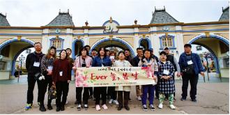 2019-04-18 춘계 야유회