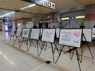 [대전 시청역] 코로나 속 마음건강 챙김 캠페인