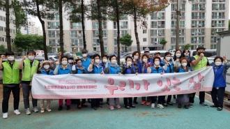 2021-06-03 서구노인복지관 연합캠페인